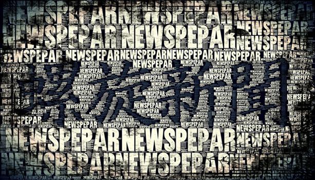 Spiral Newspaperメインビジュアル