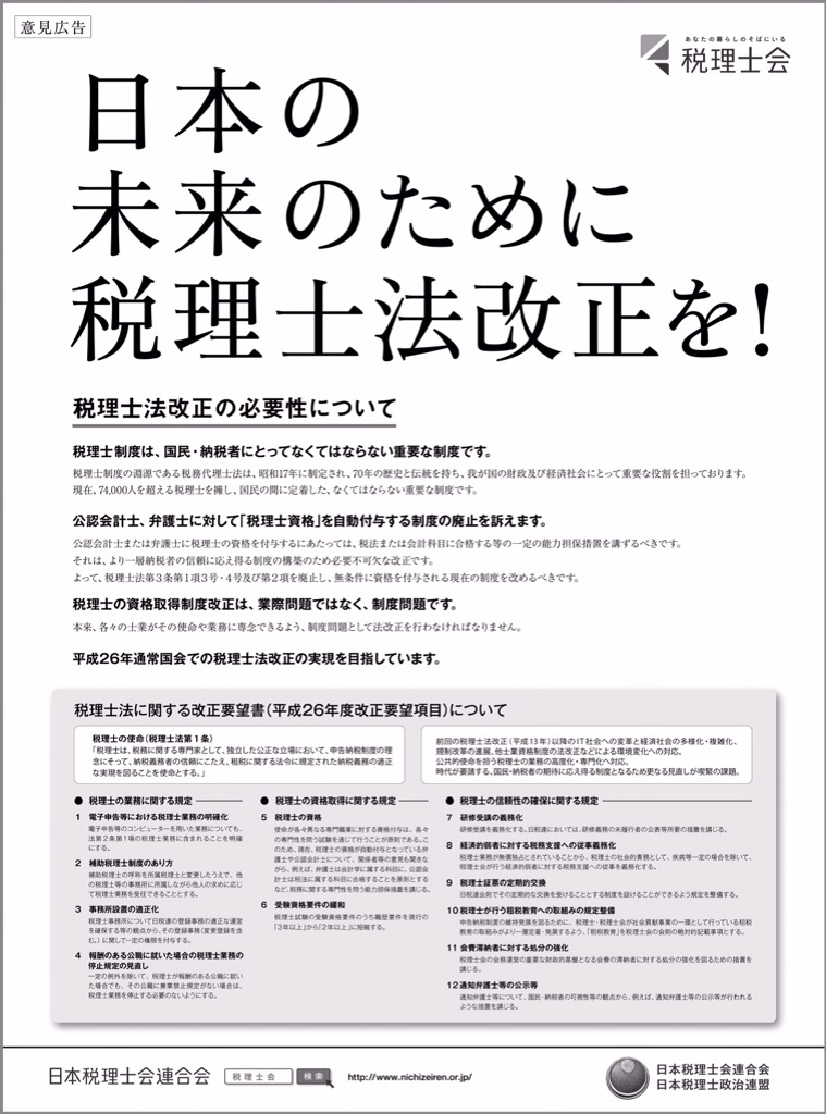 20131029-041055.jpg