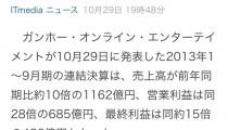 20131030-025219.jpg
