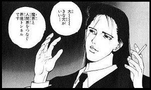 【幽遊白書】左京が破壊したのはドームではなくドラゴンボールの天下一武道会だった