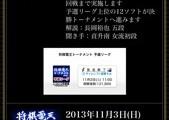 20131102-211332.jpg