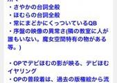 20131103-022838.jpg