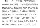 20131106-023300.jpg