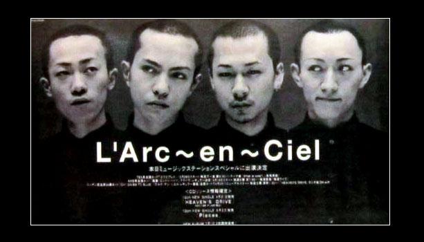 L'Arc〜en〜Cielと広告クリエイター箭内道彦のプロモーション