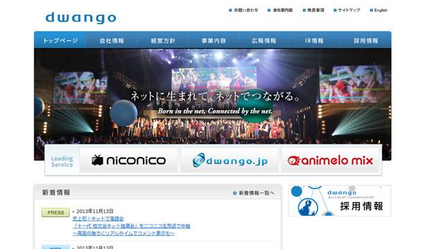 【3715】niconicoのドワンゴがストップ高 前日決算や任天堂の61万2200株取得