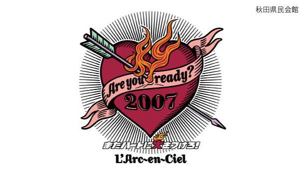 【セットリスト】ラルク『Are you ready? 2007 またハートに火をつけろ!』秋田県民会館
