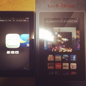 『Kindle Fire』の話
