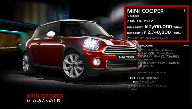 【GTA5オンライン】コンパクトカー(軽自動車)の一覧