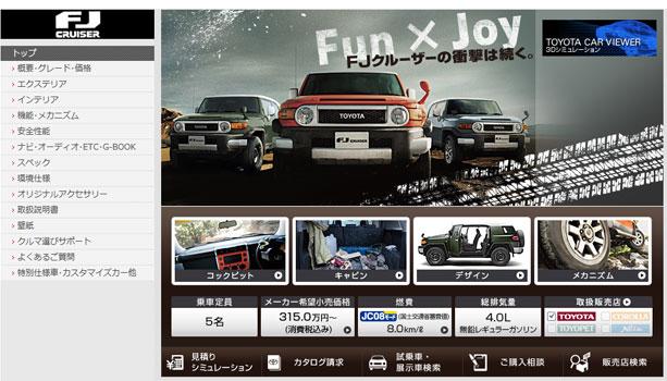 【GTA5オンライン】SUV(四輪駆動)の一覧