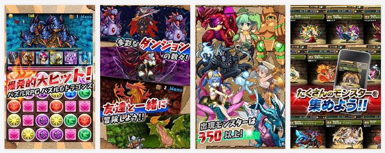 【Appレビュー】パズル&ドラゴンズ