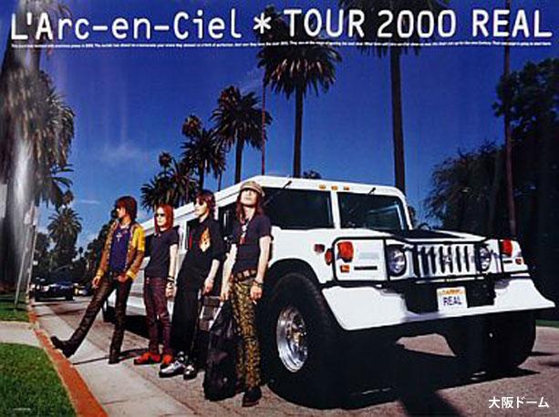 【セットリスト】ラルク『TOUR 2000 REAL』大阪ドーム