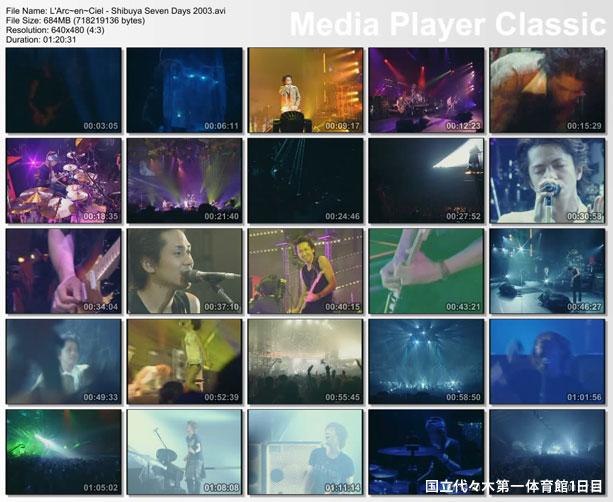 【セットリスト】ラルク『Shibuya Seven days 2003』国立代々木第一体育館