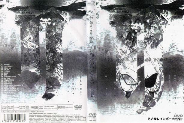 【セットリスト】ラルク『AWAKE TOUR 2005』名古屋レインボーホール