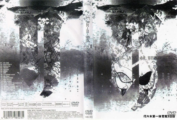【セットリスト】ラルク『AWAKE TOUR 2005』代々木第一体育館3日目