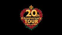 【セットリスト】ラルク『20th L'Anniversary Tour』北海きたえーる2日目