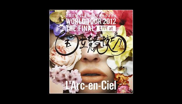 【セットリスト】ラルク『20th L'Anniversary World Tour 2012』台湾