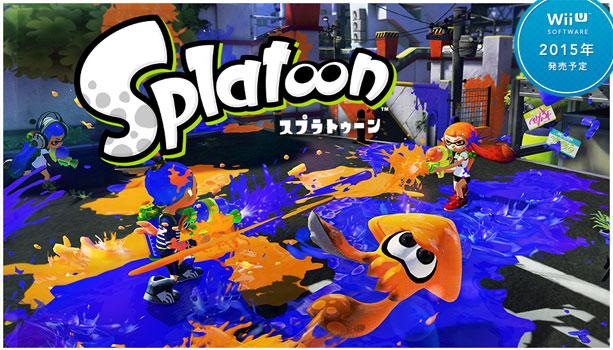 任天堂の新作Wii Uソフト「Splatoon」が超絶面白そう!