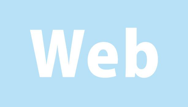 某ホームページが成功事例として取り上げられます。 アイコン画像