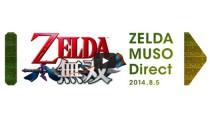 ゼルダ無双 Direct 放送!【2014年8月5日】