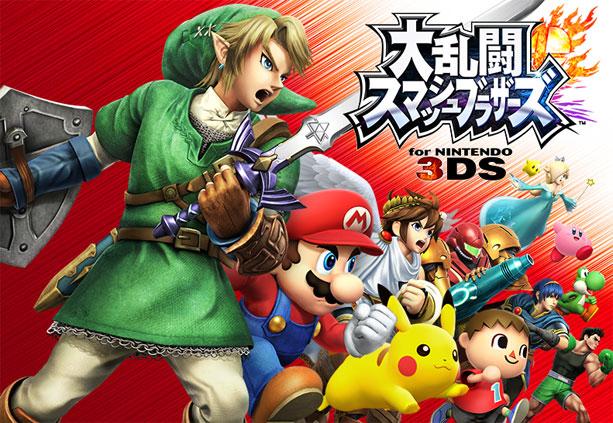 大乱闘スマッシュブラザーズfor 3DSの情報まとめ【メタナイト参戦決定!】 アイコン画像