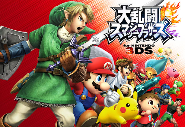 大乱闘スマッシュブラザーズ for Nintendo 3DS.for Wii Uの各ファイターの変更点