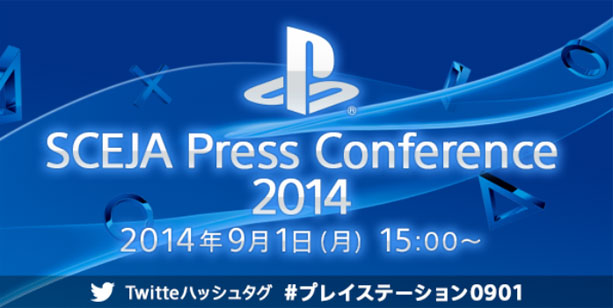 SCEJA Press Conference 2014のまとめ