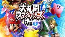 「大乱闘スマッシュブラザーズ for Wii U」の発売日は12月6日に決定!