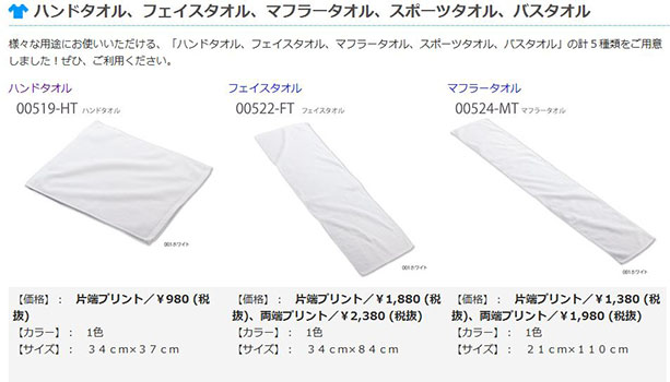 その他 オリジナルTシャツ作成サービス「tmix(ティーミックス)」で注文してみた