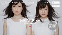 フリー素材アイドル「MIKA☆RIKA」の無料写真がすごい!ただ、使用の前に利用規約に注意が必要