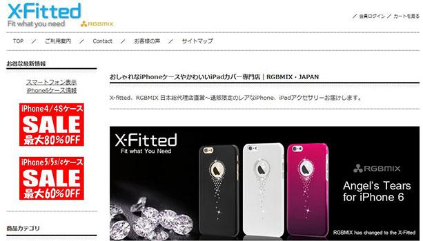 RGBMIX・JAPAN