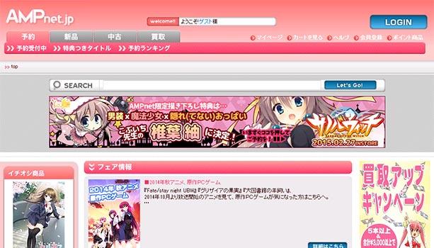 AMPnet.jp