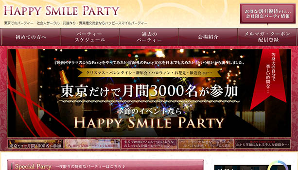 HAPPY SMILE PARTYの紹介