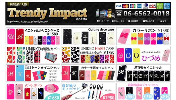 Trendy Impact