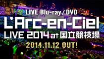 【ラルクDVD】lLIVE 2014 at 国立競技場のレビュー・評価