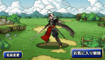【DQMSL】SSランク「魔剣士ピサロ」ステータス評価と使い道
