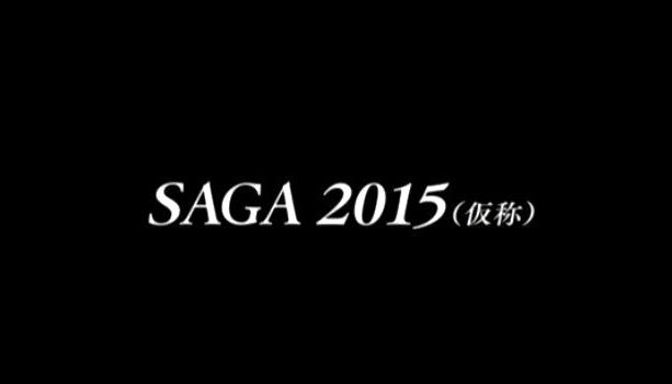 「サガ」シリーズ最新作「SAGA2015(仮称)」PS Vitaで制作決定!