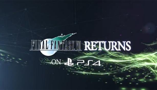 PS4にあの名作「ファイナルファンタジーⅦ」が登場!