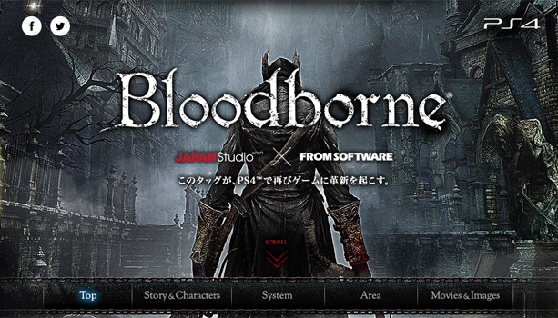 特別モデル「PlayStation 4 Bloodborne Limited Edition」の予約受付開始