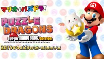 パズドラとマリオがコラボ!?「PUZZLE&DRAGONS SUPER MARIO BROS. EDITION」