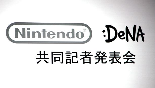 任天堂とDeNAが提携、新たなゲーム専用機の発表も!?