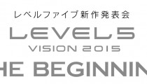 『LEVEL5』の新作発表会「LEVEL5 VISION 2015 -THE BEGINNING-」開催決定!