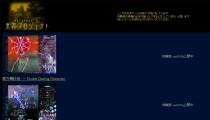 人気同人ゲーム「東方Project」が英語圏進出!
