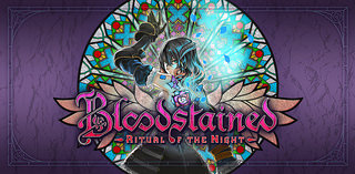 『Bloodstained: Ritual of the Night』日本語サイトオープン!