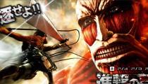 PS4、PS3、PS Vita向け「進撃の巨人」の最新ビジュアル公開