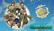 TGS 2015でAndroid版「艦これ」「刀剣乱舞」発表!