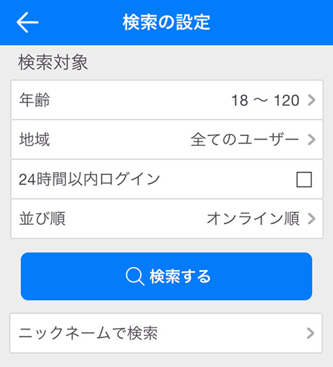 検索 18禁エロアプリ-Eazy