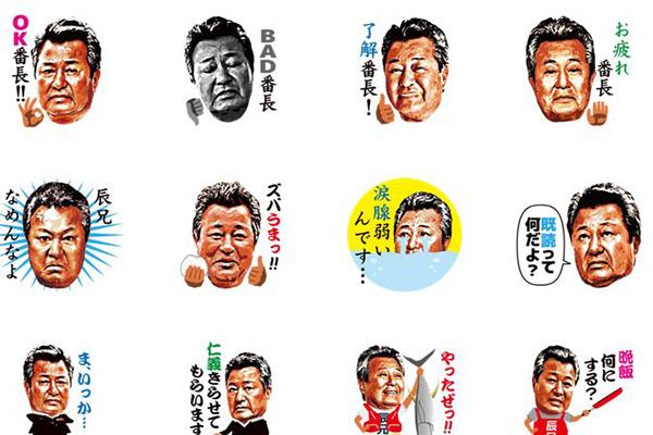 梅宮辰夫 タレント・芸能人・有名人のLINEスタンプまとめ