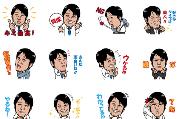 坂上忍 タレント・芸能人・有名人のLINEスタンプまとめ