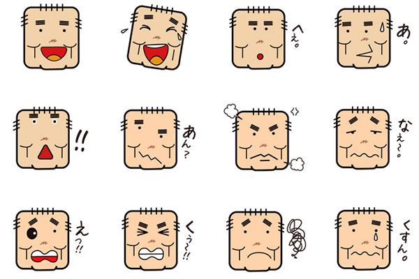 張本勲さんの四角四十面スタンプ タレント・芸能人・有名人のLINEスタンプまとめ