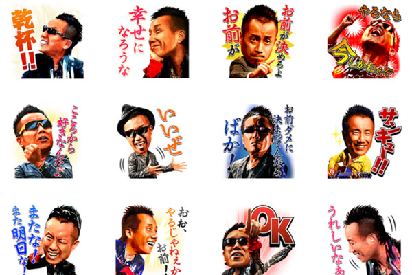 長渕剛 情熱ボイススタンプ タレント・芸能人・有名人のLINEスタンプまとめ
